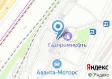 Компания «Автокупол» на карте