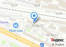 Компания «Московская обувная компания Обувь РАС» на карте