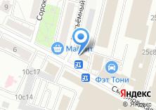 Компания «Продуктовый магазин в Подъёмном переулке» на карте