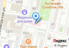 Компания «Всероссийский центр контактной коррекции зрения» на карте