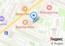 Компания «Территория Рекламы» на карте
