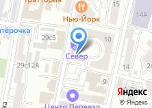 Компания «Vitacare» на карте