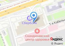 Компания «Аукцион» на карте