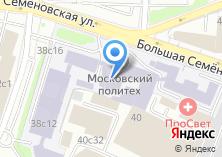 Компания «ГАЗ-АВТО» на карте
