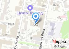 Компания «Anna Cosmetics» на карте