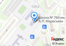 Компания «Средняя общеобразовательная школа №1094» на карте