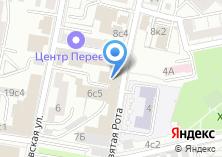 Компания «ТВМАРК» на карте