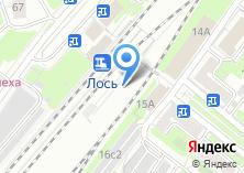 Компания «Магазин печатной продукции на Егора Абакумова» на карте