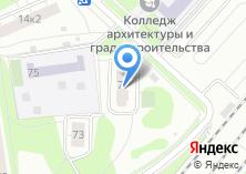 Компания «Термал-Спрей-Тек» на карте