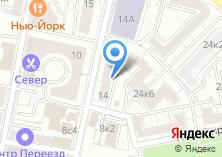 Компания «Мего-Респект» на карте