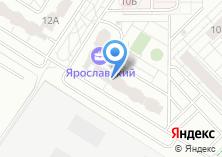 Компания «Строящийся жилой дом по ул. Борисовка (г. Мытищи)» на карте