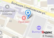 Компания «VLADISLAV ANISIMOV» на карте