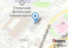 Компания «Mepsi-shop» на карте