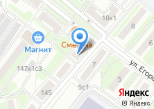 Компания «УльтраДент» на карте