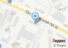 Компания «Аэротерм» на карте