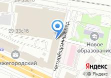 Компания «ПрофХимСервис» на карте