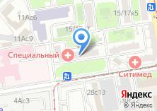 Компания «Медицинский диагностический центр-Специальный» на карте