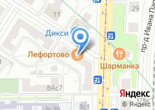 Компания «Стоматологическая поликлиника №13» на карте