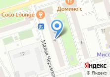 Компания «Некоммерческие организации в России» на карте