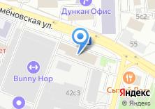 Компания «Слипер-оператор Аделина Вилард-Шенгелия» на карте
