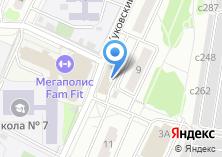 Компания «ОТК» на карте
