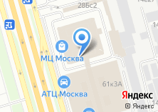 Компания «Экфамоторс» на карте