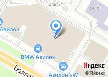 Компания «Авилон BMW» на карте