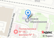 Компания «Новое Образование» на карте