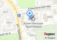 Компания «Колокольня Никольского единоверческого монастыря» на карте