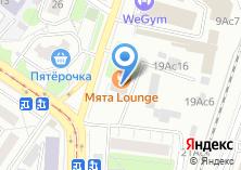 Компания «М-финанс» на карте