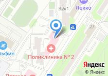 Компания «Мытищинская поликлиника №2» на карте