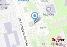 Компания «Александровская» на карте