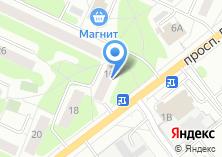Компания «УФК Управление Федерального казначейства по Московской области» на карте