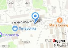 Компания «Аргуссофт Компани» на карте