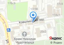Компания «B2CAR.RU» на карте