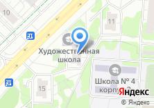 Компания «Детская художественная школа им. Е.А. Кольченко» на карте