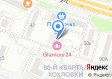 Компания «Импортэнергогаз» на карте