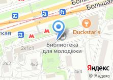 Компания «Российская государственная библиотека для молодежи» на карте