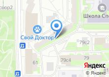 Компания «Чудошоп» на карте