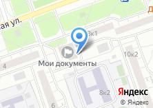 Компания «Деметра» на карте