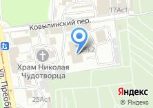 Компания «Сейф-видео» на карте