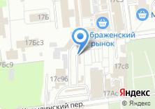 Компания «Никмас» на карте