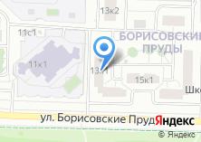 Компания «Борисовские пруды 13-1» на карте
