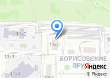 Компания «Дина на Борисовских» на карте