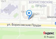 Компания «Зоомагазин на Борисовских Прудах» на карте