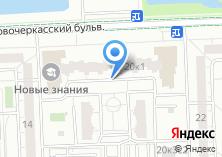 Компания «Магазин канцелярских товаров» на карте