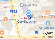 Компания «Станция Семёновская» на карте