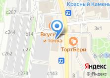 Компания «Салон красоты *визаж*» на карте