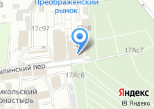Компания «Зодиак посуда» на карте