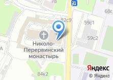 Компания «Патриаршее подворье Храмов Николо-Перервинского монастыря» на карте
